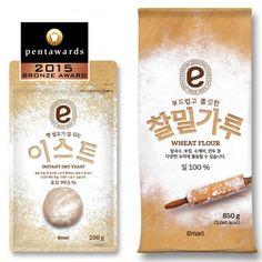 Bronze Pentaward 2015 – Food – emart