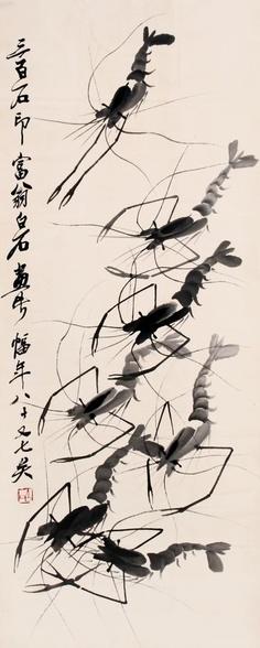 齐白石 I Qi Baishi