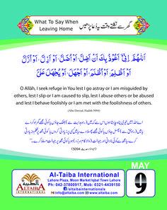 Al-Taiba International ****Table Calendar***** Contact: 042-37800917 Whats App: 0321-4439150 Website: http://www.altaiba.com
