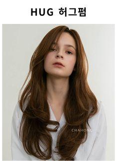 허그펌 – CHAHONG ROOM 차홍룸 Chubby Face Haircuts, Round Face Haircuts, Hairstyles For Round Faces, Hairstyles Haircuts, Long Layered Hair, Long Hair Cuts, Cute Hairstyles For Short Hair, Pretty Hairstyles, Shot Hair Styles