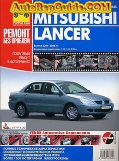 Download free - Mitsubishi Lancer (2001-2006) repair manual: Image:… by autorepguide.com