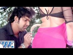 Pawan Singh - Mohabbat Me Chhuti Na Ab [Indie] Video Downloader App, Hot Song, Bhojpuri Actress, Movie Songs, Album Songs, Dance Videos, Viral Videos, Indie, Navel Hot