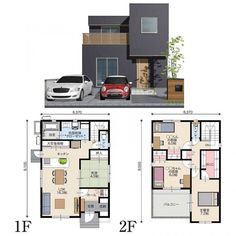 Duplex House Design, Small Studio, Japanese House, Prefab, My House, Building A House, House Plans, Interior Decorating, New Homes
