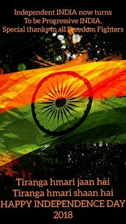 Wish With Images: Happy Independence day Wallpapers Happy Independence Day Wallpaper, Happy Independence Day Images, More Images, Dance Quotes, Wallpaper Quotes, Wallpapers, Soldiers, Celebration, Flag