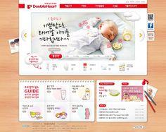 디카페인 웹사이트 - 더블하트 Double Heart