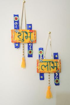 Hi Craft Lovers, Today I am here with new amazing and low cost craft. In diwali, we usually purchase shubh labh hanging and stickers. why don we create our o. Diy Crafts For Adults, Crafts To Make And Sell, Diy Home Crafts, Hobbies And Crafts, Decor Crafts, Diwali Decoration Items, Diwali Decorations At Home, Festival Decorations, Handmade Decorations