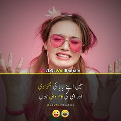 Papa ki princess ND Mamma ki Kaam wali 😜😂 Funny Mom Jokes, Funny Riddles, Very Funny Memes, Funny School Memes, Funny Quotes In Urdu, Funny Baby Quotes, Jokes Quotes, Good Manners Quotes, Funny Facts About Girls