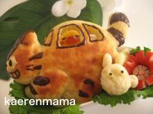 ・男の子用お弁当|kaerenmamaオフィシャルブログ「短時間でかわいいキャラ弁当」Powered by Ameba-196ページ目