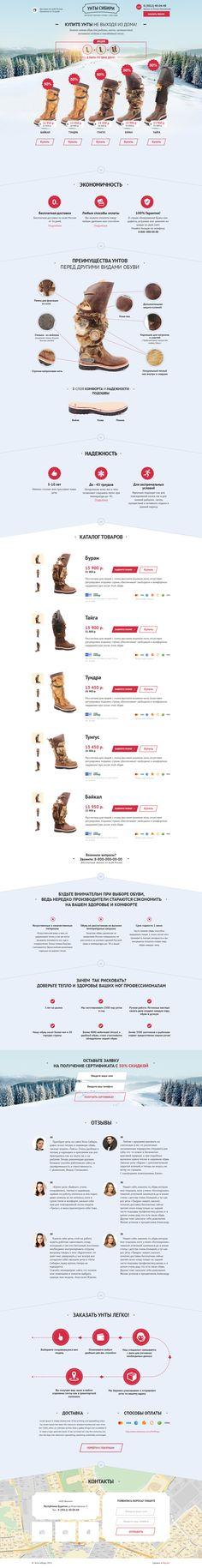 Unique Web Design, Boots Siberia #WebDesign #Design (http://www.pinterest.com/aldenchong/)