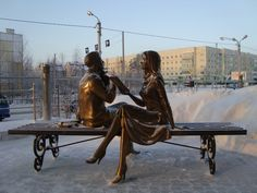 """In 2012, completed the formation of the ensemble at the Intelligence Center, to the song """"Man - reading"""" added another four sculptures: Books, Don Quixote, Baron Munchausen, Romeo and Juliet.  --  This is the sculpture of """"Man - Reading""""."""