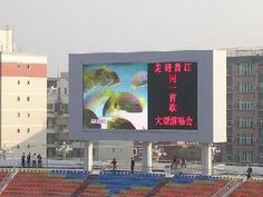 P16 External Digital Visual Stage Concert LED Screens Display Boards (P16 outdoor led display screen) - China Concert Led Screens;led scr...