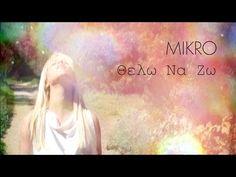"""Νέο τραγούδι από τους MIKRO: """"Θέλω να Ζω"""" - Mixgrill: Η μουσική στο grill! Συναυλίες, Agenda, Θέατρο, Cinema (greek) 34899"""