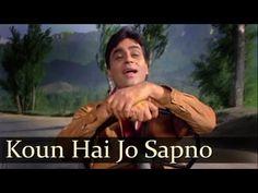 Kaun Hai Jo Sapnon Mein Aaya - Rajendra Kumar - Saira Banu - Jhuk Gaya Aasman Songs - Mohd. Rafi - YouTube