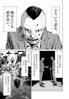 Dragon Age Origins, Batman, Manga, Superhero, Comics, Twitter, Movie Posters, Fictional Characters, Manga Anime