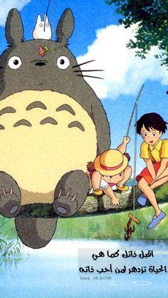 Ghibli My Neighbor Totoro Anime iPhone 6 Wallpaper Studio Ghibli Art, Studio Ghibli Movies, Animes Wallpapers, Cute Wallpapers, Personajes Studio Ghibli, Manga Art, Anime Art, My Neighbor Totoro, Animation