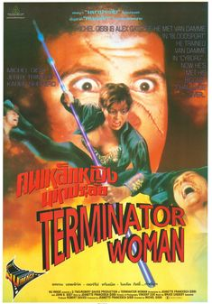 Terminator Woman (1993): Two martial arts-oriented cops (Sheperd and Trimble) track down a drug lord (Qissi). Director: Michel Qissi. Stars: Jerry Trimble, Karen Sheperd, Michel Qissi. ( watch full movie online video streaming ).