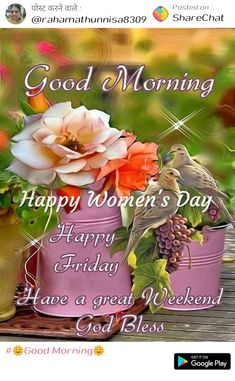 Funny Good Morning Images, Good Morning Happy, Ladies Day, Happy Friday, Blessed, How To Get, Women, Woman