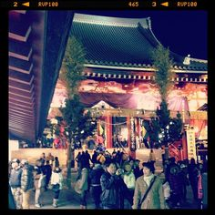 The temple of Asakusa, Japan. New Year's Day.