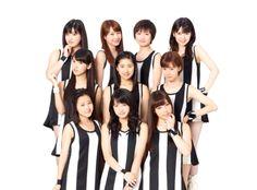 Morning Musume change their name to Morning Musume '14