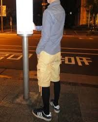 4f7817f7b3b78 Image result for men wearing tights Leggings Fashion, Tights Outfit, Comfy  Pants, Mens