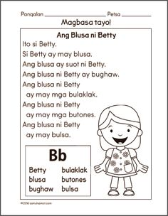 Filipino worksheets for Grade 1 Archives - Samut-samot Grade 1 Reading Worksheets, Reading Comprehension Grade 1, Kindergarten Worksheets, Comprehension Activities, Kindergarten Reading, Grade 1 Lesson Plan, Reading Pictures, Printable Preschool Worksheets, Free Printable