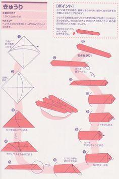 Origami Vegetables
