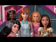 Barbie: bara regn hos mig - YouTube Barbie Life, Adult Humor, Hilarious, Family Guy, Barbie Style, Youtube, Kids, Fictional Characters, Young Children