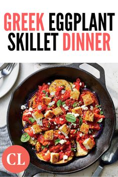 Protein-rich tofu teams up with meaty eggplant in this Greek-inspired skillet supper. | Cooking Light Vegetarian Main Dishes, Vegetarian Recipes, Healthy Recipes, Vegan Vegetarian, Eggplant Salad, 1200 Calorie Diet, Cooking Light Recipes, Skillet Dinners, Tofu