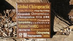 Chiropractic Global Chiropractor Wall Art by greencottagedesign