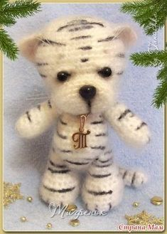 тигруль