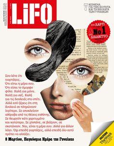 Τεύχος 596