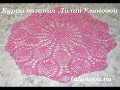 Салфетка с ананасами - 1 часть - Crochet doily - вязание крючком - YouTube