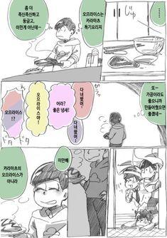[오소마츠상/카라마츠] 무통증 카라마츠의 이야기① : 네이버 블로그 Peanuts Comics, Manga, Pixiv, Manga Anime, Squad