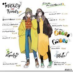 Mickey and Friends Disney Princess Fashion, Disney Style, Disney Art, Walt Disney, Couple Outfits, Disney Outfits, Disney Costumes, Japanese Fashion, Korean Fashion