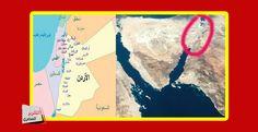 التقرير المصري