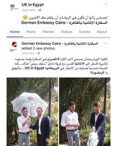 After the British ambassador gave Ramadan his visa. Today this German ambassador gave him a German visa also. So the British ambassador decides to strike back as being cooler than the German! Didn't we tell you he's the coolest ambassador in Egypt. Read about our post about the British ambassador in Egypt on ELMENS.com! . . #elmens #caironightlife #thisisegypt #egypt #egyptian #egypte #dubai #usa #paris #uae #germany #india #arab #argentina #france #ksa #kuwait #lebanon #love #turkey…