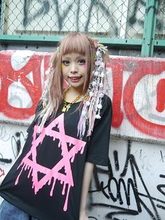Tare Hexagram T-Shirt (F) S-114126010-14 SUPER LOVERS APPAREL. See more at http://www.cdjapan.co.jp/brand/100000106?page=1&order=new&term.shop=apparel #harajuku #superlovers