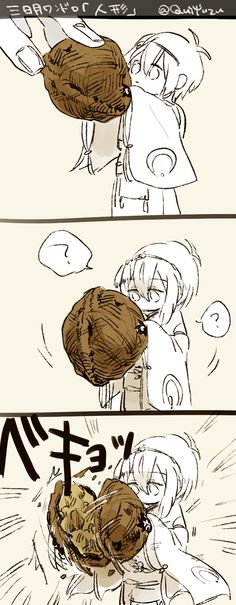 Jiji is strong Anime Chibi, Manga Anime, Video Game Swords, Chibi Food, Kurotsuki, Cloaks, Cute Chibi, Touken Ranbu, Cute Love