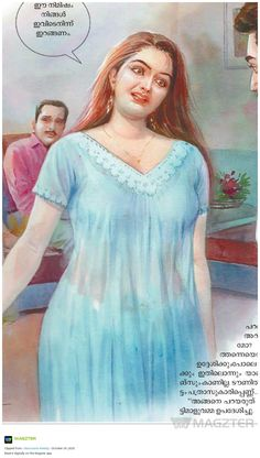 Indian Women Painting, Indian Art Paintings, Old Paintings, Awesome Paintings, Sexy Painting, Woman Painting, Cartoon Girl Drawing, Girl Cartoon, Desi Girl Image