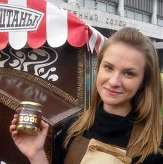 Ambiente navideño en Rusia, con castañas asadas POSADA incluidas gracias a nuestra filial Каштанофф  ¡#TiempoDeCastañas en todo el mundo!  www.posadamg.com