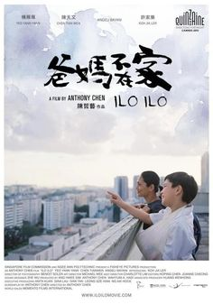 Ilo Ilo. Directed by Anthony Chen.