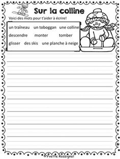 Printing Education For Kids Printer French Verbs Presents Code: 1477533473 French Lessons, Spanish Lessons, Writing Workshop, Writing Prompts, Communication Orale, French Flashcards, French For Beginners, Song Words, French Education