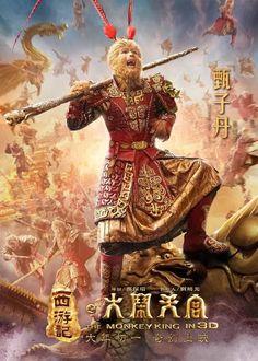 Foto de Carteles de la película 'The Monkey King' (3/12)