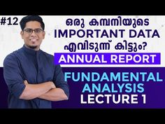Learn Stock Market Malayalam - fundfolio by Sharique Samsudheen - YouTube Learn Stock Market, Stock Market Basics, Free Courses, Online Courses, Fundamental Analysis, Learning Courses, Educational Videos, Earn Money Online, Product Launch
