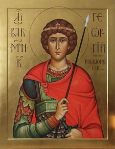 Religious Icons, Religious Art, Byzantine Icons, Son Of God, Saints, Jesus Christ, Religion, Mosaics, Artwork