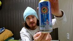 Eichbaum Christmas Winter Bier (German Brewery)