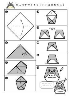 How to create origami totoro