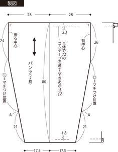 直線縫いで簡単に作れる!花柄がおしゃれなクロップドパンツの作り方(ファッション) ぬくもり Japanese Sewing Patterns, Pants Pattern, Linen Pants, Pants Outfit, Sewing Projects, Casual Outfits, Knitting, Handmade, Sewing Patterns