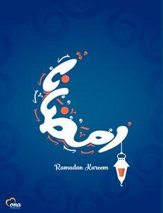 Ramadan is an important holy month for Muslims across the globe. Logo Tutorial, Wallpaper 2016, Ramadan Greetings, Ramadan Decorations, Beautiful Gif, Eid Mubarak, Blessed, Logo Design, Islamic