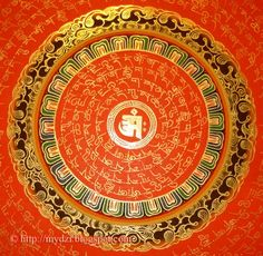 """Spiritual teacher, Ram Dass, on the mantra's (repeated word or phrase) purpose in meditation - """"mind protecting"""". Meditation Practices, Spiritual Practices, Mantra Meditation, Ayurveda, Tibetan Mandala, Tibetan Art, Ram Dass, Sacral Chakra, Mandala Art"""